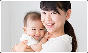 授乳中の方への効果