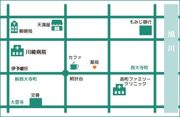 無料宅配エリア/表町2丁目・3丁目・京橋町