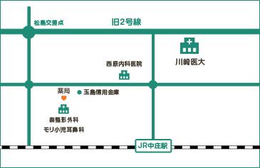 松島店無料宅配エリア/お問い合わせ下さい。
